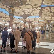 Performing Tawaf – Umrah part 2